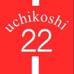 uchikoshi22